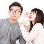 kaigo, genba, study, caremanager - 慣れるまでが難しい…大切な介護のコミュニケーションのコツとは