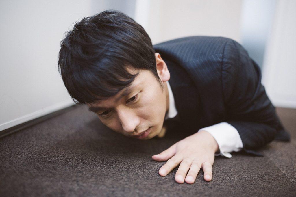 hirou 1024x682 - 【辞めたい】介護のリーダーがこなす役割や研修内容を特別公開!